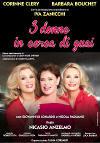 Tre donne in cerca di guai