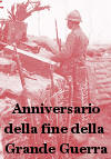 Anniversario della fine della Grande Guerra